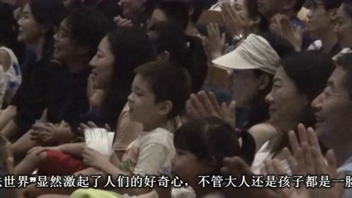 """""""魔天轮""""北京保利演出嗨翻天 霍思燕携儿子嗯哼捧场"""