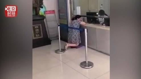 丁义珍式窗口又现?济源一医院被曝孕妇跪地缴费 回应:她不想坐