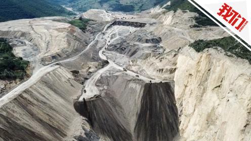山西企业毁山挖煤被自然资源部通报 当地正24小时开工复垦