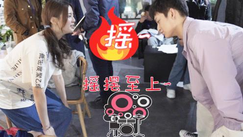 【独家花絮】杨超越祝子杰插兜新姿势引领新潮流!