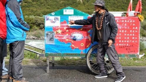 """中国第一""""疯"""",一人穷游30年,徒步30公里最终却客死他乡!"""
