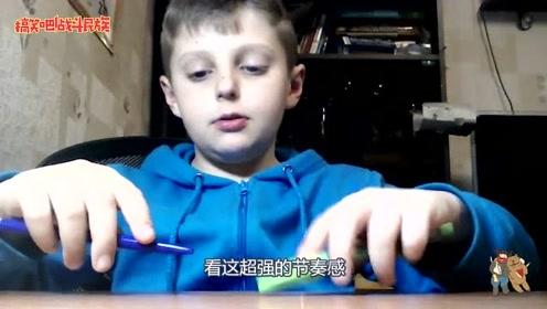 俄罗斯小学生直播表演才艺 网友:真有点意思