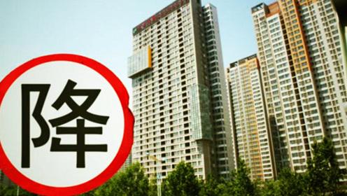 """中国房价""""最低""""的城市,200平方米只要30万,却无人问津!"""