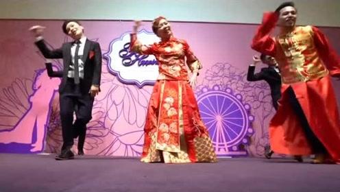 婚礼最強新人!新郎新娘超强阵容穿着龙凤褂跳舞,中式风格就是与众不同