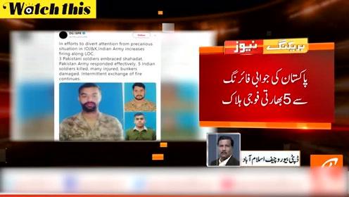 印度与巴基斯坦在克什米尔地区发生交火 造成双方多名士兵死伤
