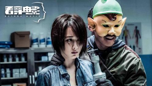 揭开劫匪面具的秘史:为什么凶残的劫匪爱戴卡通面具?