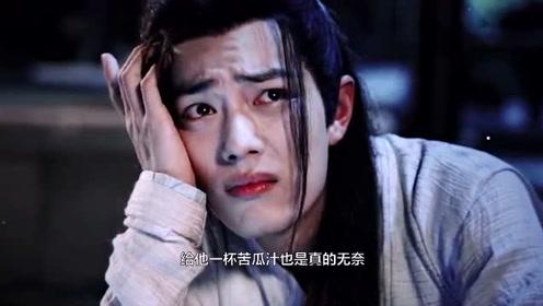 谢娜劝肖战喝苦瓜汁,谁注意到他的表情?网友:真是魏无羡本人!
