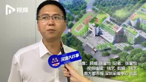 深圳一学校改扩建,建筑工人酷暑赶工,福田街道开展送清凉慰问