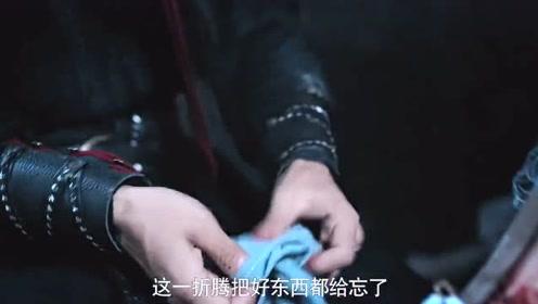 陈情令:魏无羡趁蓝湛受伤,扯下他的抹额,让蓝湛都惊呆了!