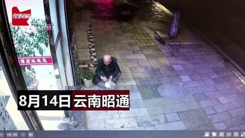 云南一老人投食偷走折耳猫,4天后送纸条道歉:对不起