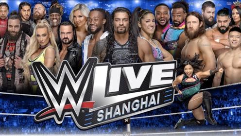 2019WWE上海现场秀已开放选座 即刻抢票有惊喜