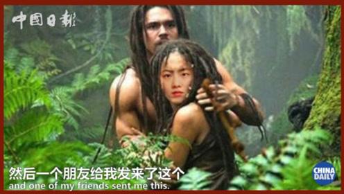 """小彭的VLOG:一起来神农架找""""野人""""!"""
