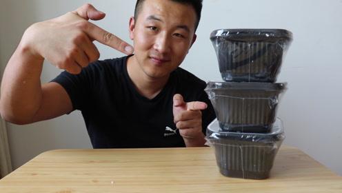 30元买3盒懒人火锅,合计10元一盒,小亮说味道还像那么回事