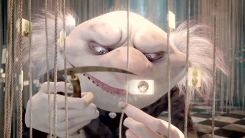 小伙每割断一根绳子,就会有一个人死,原来他是死神!