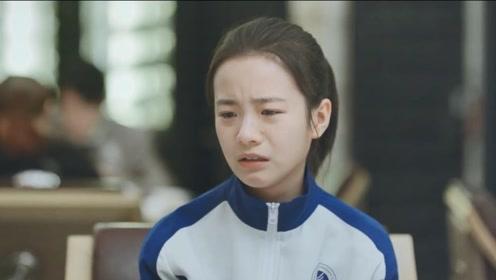《小欢喜》乔英子一脸委屈,向爸爸哭诉:妈妈太爱我了