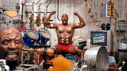 肌肉竟然能制造音乐,真奇葩,众多网友被雷到!