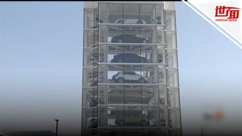 美国街头现8层高自动售车机 轻松投币就能买车
