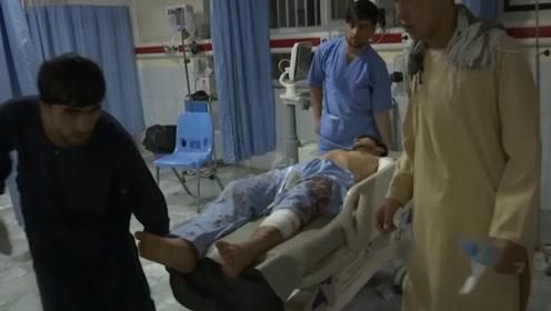 阿富汗首都婚礼现场爆炸致63人死亡、180余人受伤