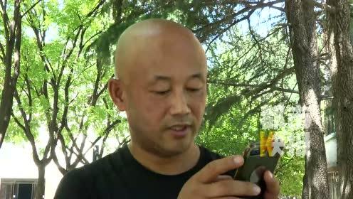 """另类跑友到西安 68.81公里跑出""""秦始皇""""三个大字"""