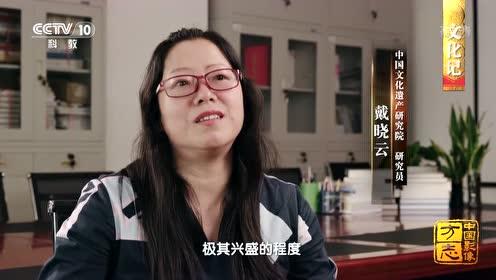 中国影像方志丨佛教水陆画与道教黄箓画并存 引发专家关注