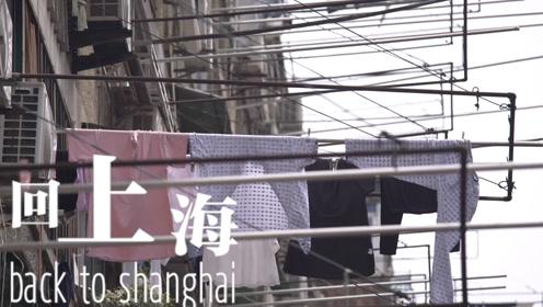 【一席·现场】77上海场结尾花絮