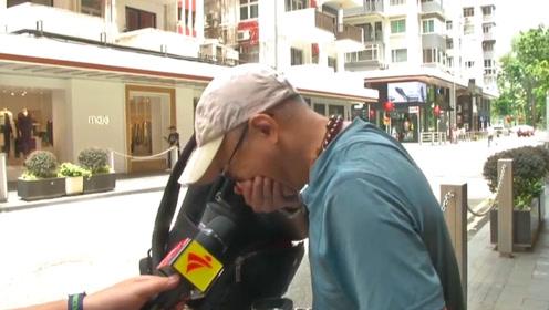 香港阿叔受访时流泪:看到他们把香港搞成这样,我真的很不开心
