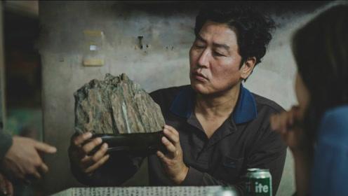 《寄生虫》拿下韩史上唯一金棕榈奖,全球广受赞誉,到底神在哪?