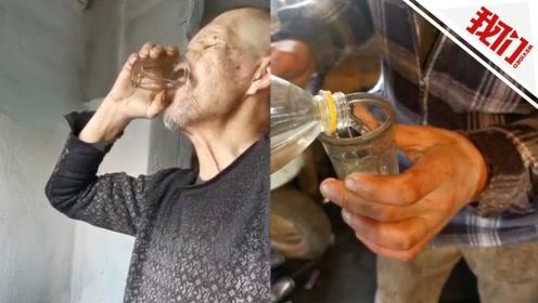 主播给俄罗斯大叔送酒喝引争议 网友:老人沦为娱乐的产物