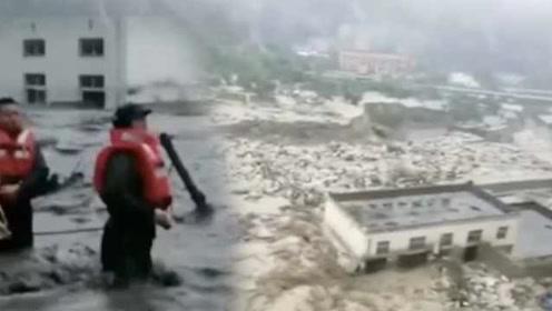 最新消息!汶川暴雨泥石流已致4人遇难11人失联,转移3万余人