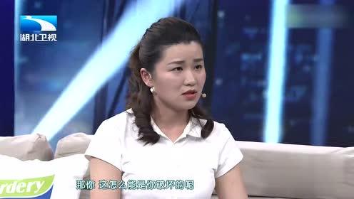 妈妈为了徐思兰忍受丈夫的毒打谩骂 这让徐思兰感觉很对不起妈妈
