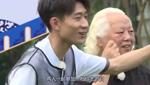 杨紫抱住张一山大哭,谁注意到张一山的手放哪了?太亲密!