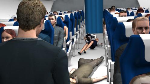 日本飞往北京一架客机剧烈颠簸,致一名乘客骨折,航空公司道歉