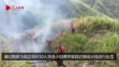 湖北咸宁村民烧纸引发森林火灾 过火面积约65亩