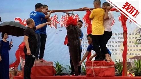 """广西北海182斤""""鱼王""""拍出70多万元高价 众人冒雨争相围观"""