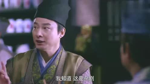 李马问雨蝶他如果跟着林兄去边关,她会生气吗?