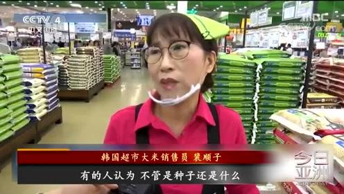 """日货在韩遭""""围剿"""" 韩日""""政冷经冷"""""""