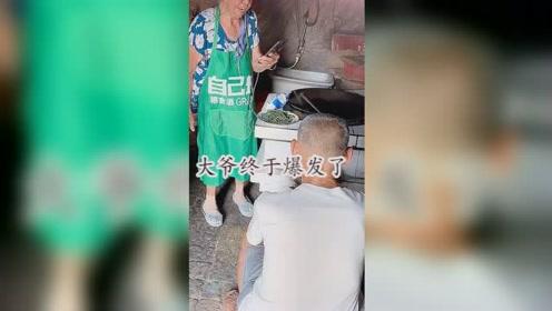大妈唱歌太嗨了,做饭都停不下来,大爷终于忍不住了!