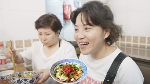 【花絮】西安手撕面的魔力:3天不吃睡不着觉!