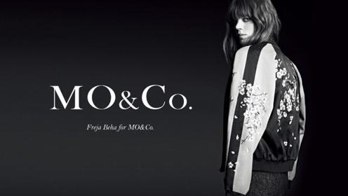 MO&Co15周年大秀关于酷女孩的夜晚,致敬真实无畏的15岁