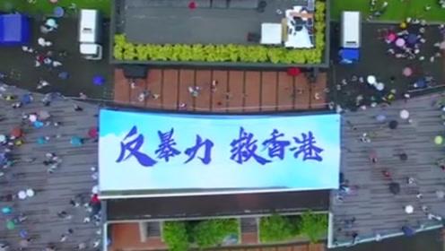 网友自制MV唤港青回家:回家,孩子可曾听见吗?