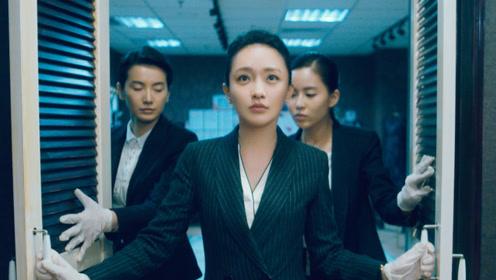 《保持沉默》周迅一人分饰两角,首次挑战律师造型,干练追凶!