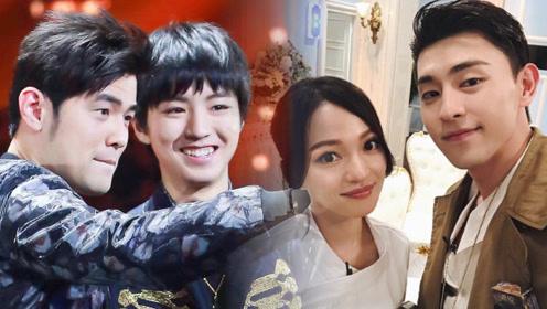 王俊凯、邓伦、贾玲、张远、王嘉尔,追星界的人生赢家!