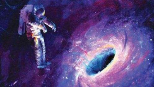 如果进入黑洞的视界,我们会被撕碎还是永生?科学家提出另一可能