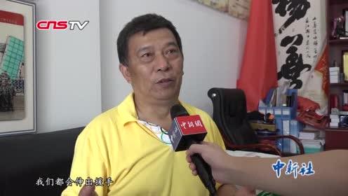武汉长江救援志愿队9年救百余人:不愿有人在眼前消失