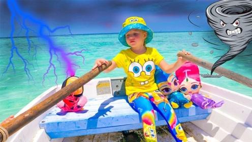 萌娃和朋友们出海探险,没想到遇到暴风雨,庆幸他们成功自救!