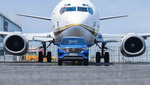 空陆对决!荣威RX5 MAX完成中国品牌首次领航大飞机挑战