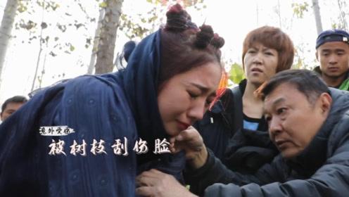 孟美岐挑战赵丽颖角色,拍戏被树枝划伤脸险毁容,坐地大哭流鼻涕