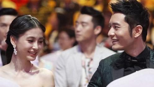杨颖二胎疑似坐实 打脸之前的婚变传闻
