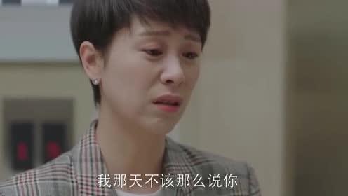 小欢喜:宋倩文洁终于和好了:宋倩,你真的是我最好的朋友!