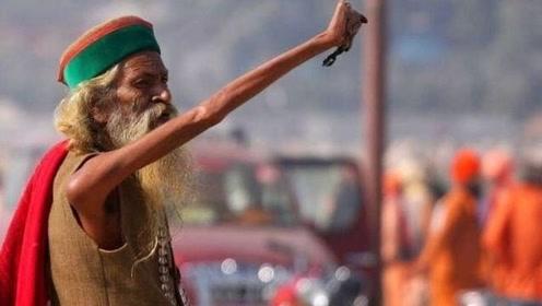 印度最牛僧人,为修行高举右手四十六年,如今再也放不下来!